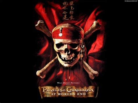 Pirates of the Caribbean 3 Trailer Background Music - YouTube