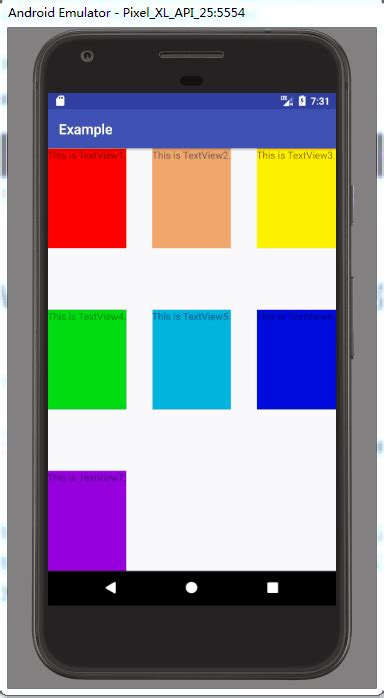 Android Frame Layout Multiple Views Example