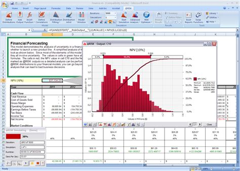 @RISK for Excel   TP Analytics Store