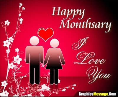 Happy 4th Monthsary my baby kong MAHAL! | How our love