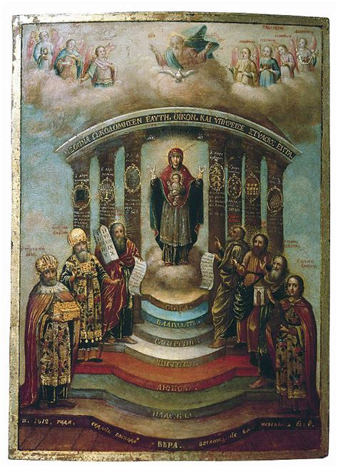 File:Holy Wisdom (1812, Russian museum)